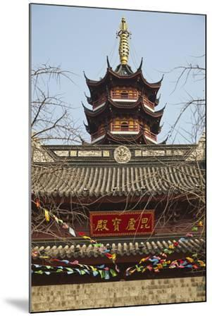 A Ming Dynasty, 15th-16th Century, Pagoda at Jiming Temple, Nanjing, Jiangsu Province, China-Nigel Hicks-Mounted Photographic Print