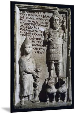 Relief with Inscription and Depiction of God Aphlad from Damascus, Syria--Mounted Giclee Print