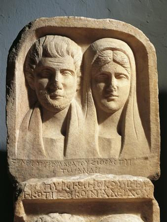 Bulgaria, Laskarevo, Funerary Bas-Relief Portraying a Couple--Framed Giclee Print