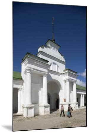 Russia, Suzdal, Gostiny Dvor or Shopping Arcade--Mounted Giclee Print