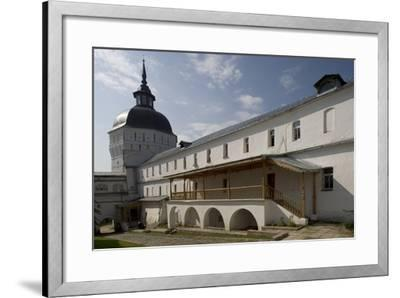 Russia, Sergiev Posad, Water Tower at Trinity St Sergius Monastery--Framed Giclee Print