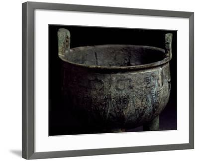 Bronze Food Vessel, China. Chinese Civilization, Western Zhou Dynasty, 10th Century BC--Framed Giclee Print