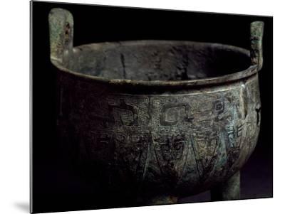 Bronze Food Vessel, China. Chinese Civilization, Western Zhou Dynasty, 10th Century BC--Mounted Giclee Print