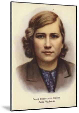Lisa Chaikina, Russian World War II Partisan--Mounted Giclee Print