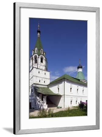 Buildings of Kremlin, Bell Tower--Framed Giclee Print