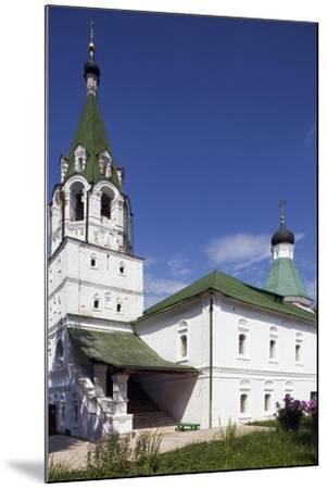 Buildings of Kremlin, Bell Tower--Mounted Giclee Print