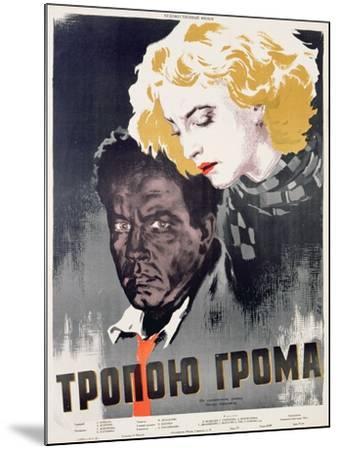 Soviet Film Poster, C.1956--Mounted Giclee Print