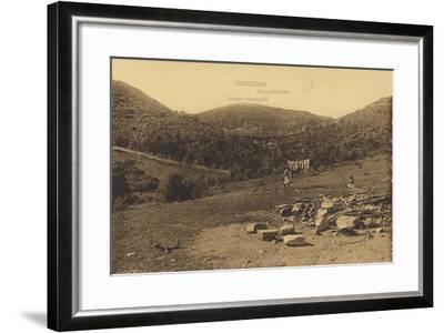 Monastery of San Jeronimo, Cordoba, Spain--Framed Photographic Print