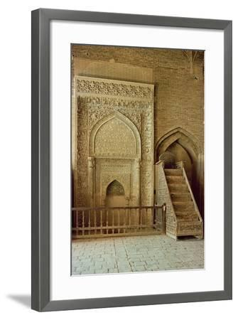 Mihrab--Framed Photographic Print