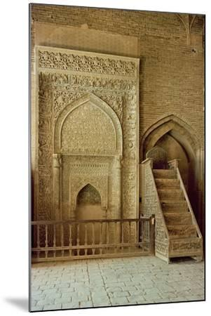Mihrab--Mounted Photographic Print
