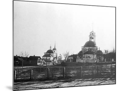Tsaritsyn before the Revolution, 1910--Mounted Photographic Print