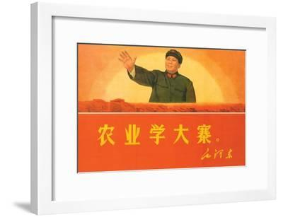 In Agriculture, Learn from Da Zhai, 1969--Framed Giclee Print