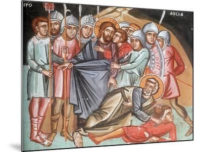 The Betrayal, Cretan School--Mounted Giclee Print