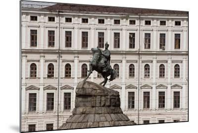 Bohdan Khmelnitsky--Mounted Giclee Print