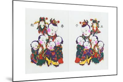 Five Children Vying for the Prize, C.1980S--Mounted Giclee Print