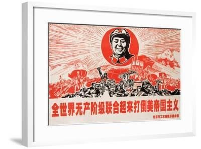 Proletariat of the World, Unite and Crush Us Imperialism--Framed Giclee Print