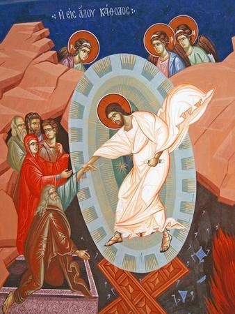 Ascension of Christ; Kykkos Monastery Mural, Cyprus--Framed Giclee Print