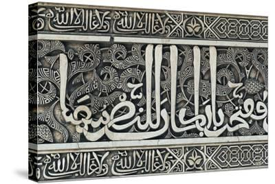 Decorative Element with Inscription in Arabic, Alhambra--Stretched Canvas Print