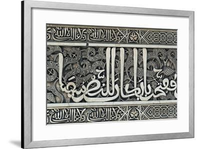 Decorative Element with Inscription in Arabic, Alhambra--Framed Premium Photographic Print