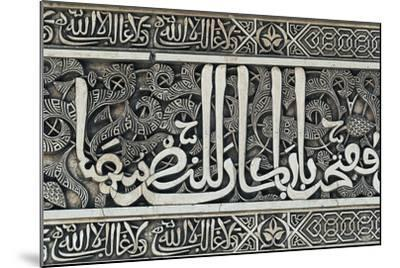 Decorative Element with Inscription in Arabic, Alhambra--Mounted Premium Photographic Print