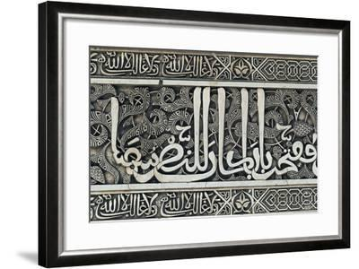 Decorative Element with Inscription in Arabic, Alhambra--Framed Photographic Print