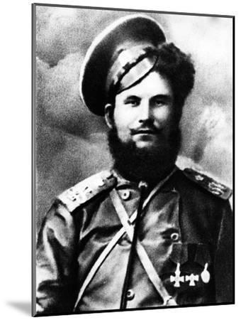 Chairman of the Don Cossack Military Revolutionary Committee, Circa 1918--Mounted Photographic Print