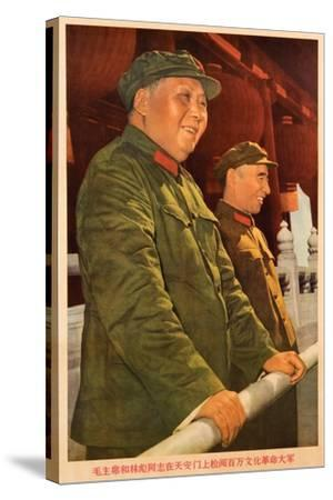 Chairman Mao and Comrade Lin Biao on Tiananmen Rostrum Reviewing a Million People--Stretched Canvas Print