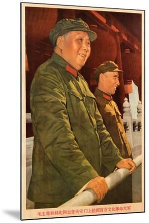 Chairman Mao and Comrade Lin Biao on Tiananmen Rostrum Reviewing a Million People--Mounted Giclee Print