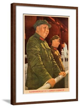 Chairman Mao and Comrade Lin Biao on Tiananmen Rostrum Reviewing a Million People--Framed Giclee Print