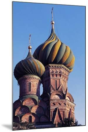 View of Cathedral of Protection of Most Holy Theotokos on Moat--Mounted Giclee Print