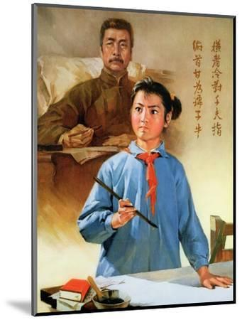 """""""Inheriting Fighting Literature, I Shall Fight to the End""""--Mounted Giclee Print"""