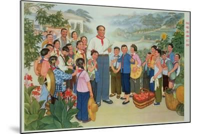 """""""Reporting Our Harvest to Chairman Mao""""--Mounted Giclee Print"""