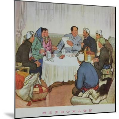 """The Hearts of Yenan Girls Turn Towards Chairman Mao""--Mounted Giclee Print"