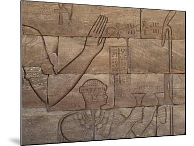 Bas-Relief, Lion Temple, Mussawwarat, Naga, Kingdom of Kush, Island of Meroe--Mounted Photographic Print
