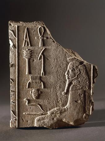 Egypt, Saqqara, Djoser's Step Pyramid, Fragment Representing Pharaoh Djoser--Framed Giclee Print