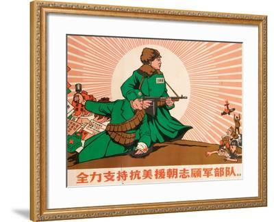 Support the Resistance to the USA with All Your Strength and Aid the Volunteer Army--Framed Giclee Print