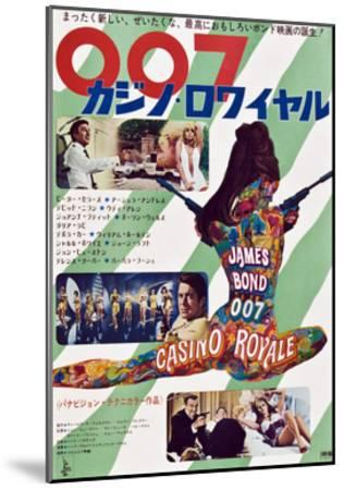 Casino Royale--Mounted Art Print