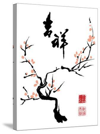 Chinese Ink Painting of Plum Tree-yienkeat-Stretched Canvas Print