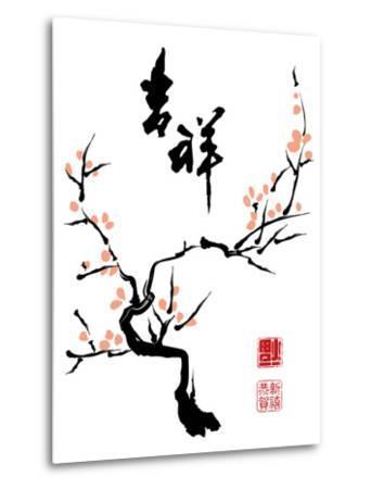 Chinese Ink Painting of Plum Tree-yienkeat-Metal Print