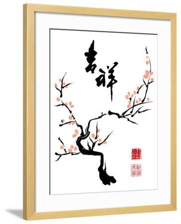 Chinese Ink Painting of Plum Tree-yienkeat-Framed Art Print