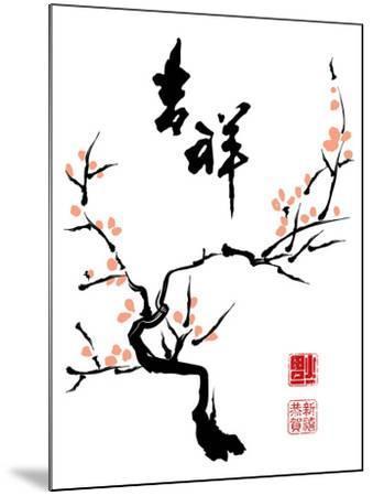 Chinese Ink Painting of Plum Tree-yienkeat-Mounted Art Print