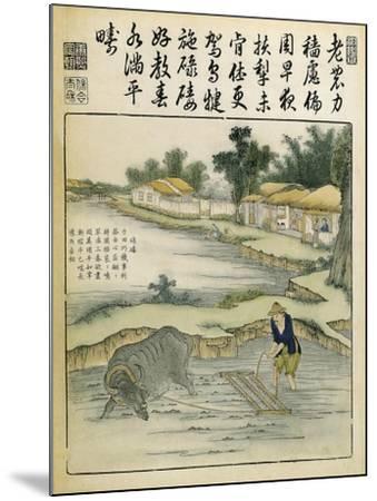 China, Work in Rice Fields During Ming Era, 1696-Yu Tche Keng Tche T'Ou-Mounted Giclee Print