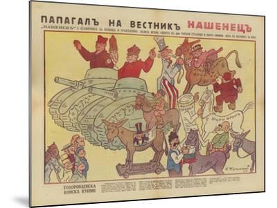 Bulgarian WW2 Political Cartoon--Mounted Giclee Print