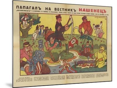Bulgarian WW2 Political Cartoon--Mounted Giclee Print