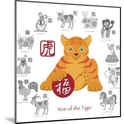 Chinese New Year Tiger Color with Twelve Zodiacs Illustration-jpldesigns-Mounted Art Print