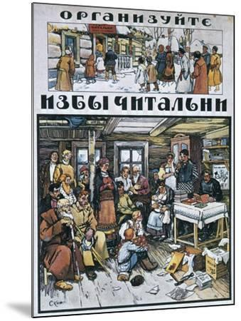 Fit Out Reading Rooms!, 1919-Alexander Apsit-Mounted Giclee Print