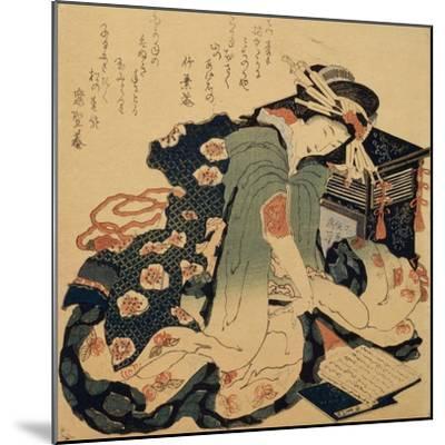 Reading, C1822-Katsushika Hokusai-Mounted Giclee Print