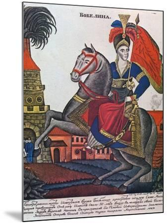 Laskarina Bouboulina, Heroine of the Greek War of Independence, Lubok Print, Early 19th Century--Mounted Giclee Print