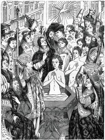 Baptism of King Clovis, Rheims--Framed Giclee Print