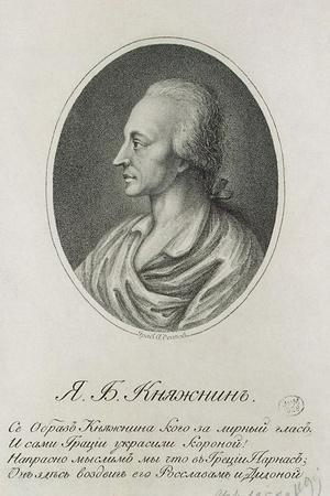 Portrait of the Author Yakov Knyazhnin (1742-179), First Quarter of 19th Century-Alexei Agapievich Osipov-Framed Giclee Print